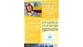 Del 16 al 25 de Agosto 2018 ( Medellín, Colombia ) - RESERVA - FORMACIÓN: Lectura del Aura y Cuidados Esenios - MÓDULO 1